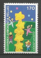 Griechenland  2000  Mi.Nr. 2035 A , EUROPA CEPT - Kinder Bauen Sternenturm - Postfrisch / MNH / (**) - Europa-CEPT