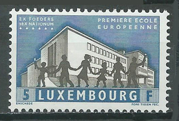 Luxembourg YT N°579 Première école Européenne Neuf ** - Luxemburg