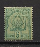 Tunisie - 1888 - N°Yv. 11 - Armoiries 5c Vert - Neuf  Luxe ** / MNH / Postfrisch - Tunisie (1888-1955)