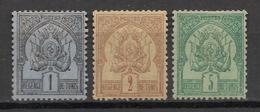 Tunisie - 1888-1893 - N°Yv. 1 - 2 - 3 - Armoiries 1c / 2c / 5c - Neuf * / MH VF - Tunisie (1888-1955)