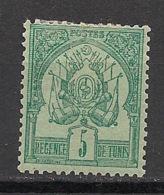 Tunisie - 1888-1893 - N°Yv. 3 - Armoiries 5c Vert - Neuf * / MH VF - Tunisie (1888-1955)
