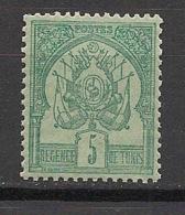 Tunisie - 1888-1893 - N°Yv. 3 - Armoiries 5c Vert - Très Bon Centrage -  Neuf * / MH VF - Tunisie (1888-1955)