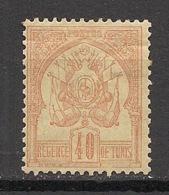 Tunisie - 1888-1893 - N°Yv. 6 - Armoiries 40c Rouge Orange - Neuf * / MH VF - Tunisie (1888-1955)