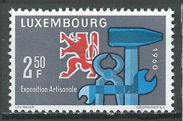 Luxembourg YT N°580 Exposition Artisanale Neuf ** - Ungebraucht