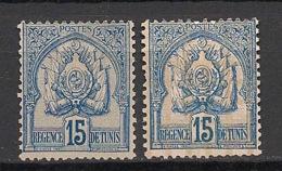 Tunisie - 1888-1898 - N°Yv. 13 - 14 - Armoiries 15c Bleu - Neuf Sans Gomme - (*) - MNG - Tunisie (1888-1955)