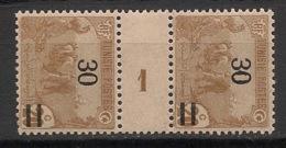 Tunisie - 1923-25 - N°Yv. 98 - 30c Brun - Paire Millésimée 1 - Neuf * / MH VF - Tunisie (1888-1955)