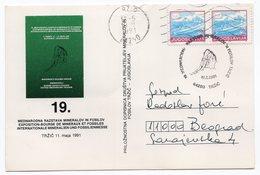 YUGOSLAVIA, SLOVENIA, COMMEMORATIVE COVER, 1991, TRZIC, INTERNATIONAL FOSSIL FAIR - Yugoslavia