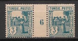 Tunisie - 1926 - N°Yv. 122 - Paire Millésimée 6 - Neuf  Luxe ** / MNH / Postfrisch - Tunisie (1888-1955)