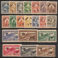 Tunisie - 1938 - N°Yv. 185 à 204 - Série Complète - Neuf  Luxe ** / MNH / Postfrisch - Tunisie (1888-1955)