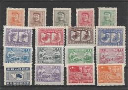 CHINA - 19-05- 95.  17 UNUSED STAMPS. - 1912-1949 Republiek