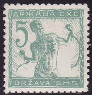Slovenia, Chainbreakers, White, Smooth Paper, 5 Vin. Opaque Green (HFS 2 Bg), Hinge, Usual Gum (not Shining), Sign Fleck - 1919-1929 Regno Dei Serbi, Croati E Sloveni