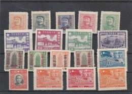 CHINA - 19-05- 96.  13 UNUSED STAMPS. - 1912-1949 Republiek