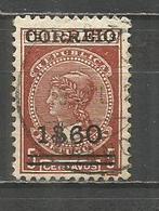 PORTUTAL YVERT NUM. 513 USADO - 1910-... República
