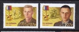 7.- RUSSIA 2019 Heroes Of The Russian Federation. Roman Kitanin (1978–2007), Oleg Tereshkin (1971–1995) - 1992-.... Federación