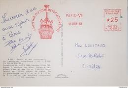 """EMA """"Souvenir Du Sommet De La Tour Eiffel"""" Paris VII 1968 - Commemorative Postmarks"""