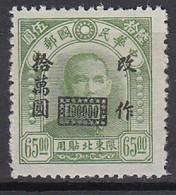 CHINA Nordostprovinzen 1948 - MiNr: 63  * - Nordostchina 1946-48