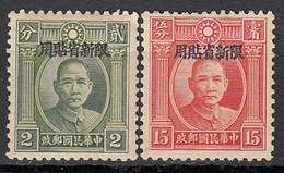 CHINA Sinkiang 1931 - MiNr: 73+77  * - Xinjiang 1915-49
