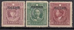 CHINA Sinkiang 1933 - MiNr: 93+97+99  * - Xinjiang 1915-49