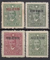 CHINA Sinkiang 1943 - MiNr: 178+183+184+185  * - Xinjiang 1915-49