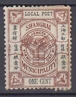 CHINA Shanghai 1893 - MiNr: 96 I Stdr.. * - Ungebraucht