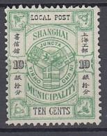 CHINA Shanghai 1893 - MiNr: 101 I Stdr.. * - Ungebraucht