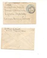 2941) B FRANCIA Tresor Des Postes 189 1917  COVER Ww1 Militar Russe Franchigia - France