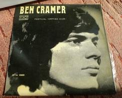 Vinyl Records Stereo 33 Rpm LP BEN CRAMER Festival Orphee D'Or Balkanton 1972 Bulgaria Trubaduri - Vinyl Records
