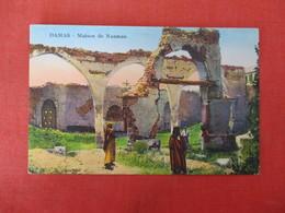Damas Maison De Naaman         Ref 3325 - Syria