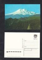 USSR.1990.Kabardino-Balkaria ASSR.Elbrus.. Stamped Stationery. - Climbing