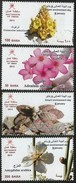2013 Oman Environment Day Flowers Plants Complete Set Of 4 MNH - Oman