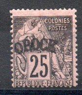 OBOCK - YT N° 7  Neuf * - MH - Cote: 120,00 € - Unused Stamps