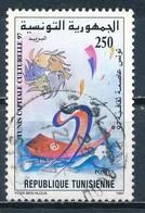 °°° TUNISIA - Y&T N°1299 - 1997 °°° - Tunisia (1956-...)