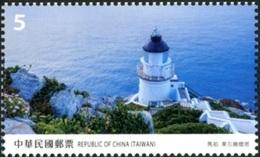 Phare Lighthouse Vuurtoren Leuchttürme Faro Fari TAIWAN 2017 NEUF** MNH - Fari