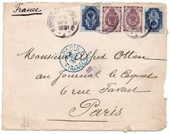 1891 - Devant D'enveloppe Avec YT 42 & YT 44  Et Cachet Bleu PARIS ETRANGER - Briefe U. Dokumente