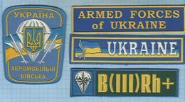UKRAINE / Patches Abzeichen Parche Ecusson / UN Peacekeeping Forces Airborne Special Forces. Kosovo. - Blazoenen (textiel)