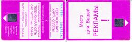 Phonecard   Russia. Novosibirsk  7  Х 3 Units 00.09 - Russie