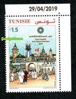 2019- Tunisia- Tunis Capital Of The Islamic Culture - Complete Set 1v.MNH** Dated Corner - Tunisia