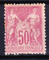 FRANCE TYPE SAGE II 1898-1900 YT N° 104 * - 1898-1900 Sage (Tipo III)