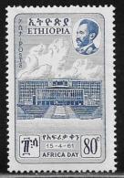 Ethiopia, Scott # 365 MNH Africa Freedom Day, 1961 - Ethiopia