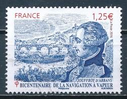 °°° FRANCE 2016 -  Y&T N°5044 °°° - France