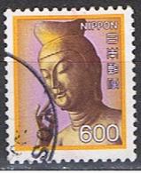 JAPON 124 // YVERT 1360 // 1981 - 1926-89 Emperor Hirohito (Showa Era)