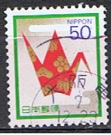 JAPON 130 // YVERT 1432 // 1982 - 1926-89 Emperor Hirohito (Showa Era)