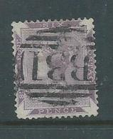Sierra Leone 1859 QV 6d Violet FU , Full Cancel - Sierra Leone (...-1960)