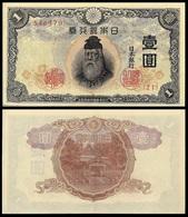 Japan P49, 1 Yen, Hero/God Takeuchi Sukune / Ube Shrine, Uncirculated 1943 - Japan