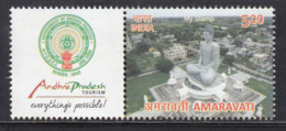 My Stamp 2018 Andra Pradesh Tourism, Amaravati, Dhyana Buddha Statue, Buddism, - Buddhismus