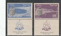 ISRAEL POSTE AERIENNE YT 7 ET 8 NEUF GOMME IMPARFAITE - 2 SCANS - Airmail