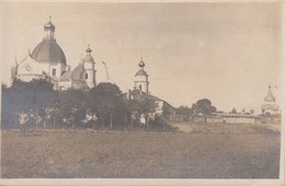 AK Fotopostkarte 1917 Gel. Chełm, Województwo Lubelskie, Polen - Polska - Cholm, Холм - Poland