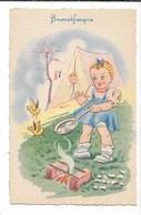 Bambini - Piccolo Formato - Non Viaggiata - Bambini