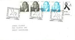 MATASELLOS EXPOSICION ITINERANTE 2005 ALMONTE-PUERTO STº MARIA ALCAUDETE - 1931-Hoy: 2ª República - ... Juan Carlos I