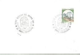 POSTMARKET  1988 BASSANO DEL GRAPPA - 1981-90: Marcofilia